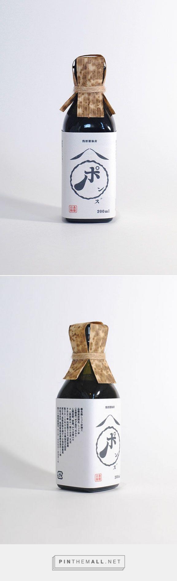 浅沼醤油店の食楽ポン酢のパッケージデザインを制作しました。デザインの軸はゆずと葉っぱです。またポン酢の「ポン」という擬音に着目し強調しました。美味しい東北JAGADA 学生優秀賞。 PD
