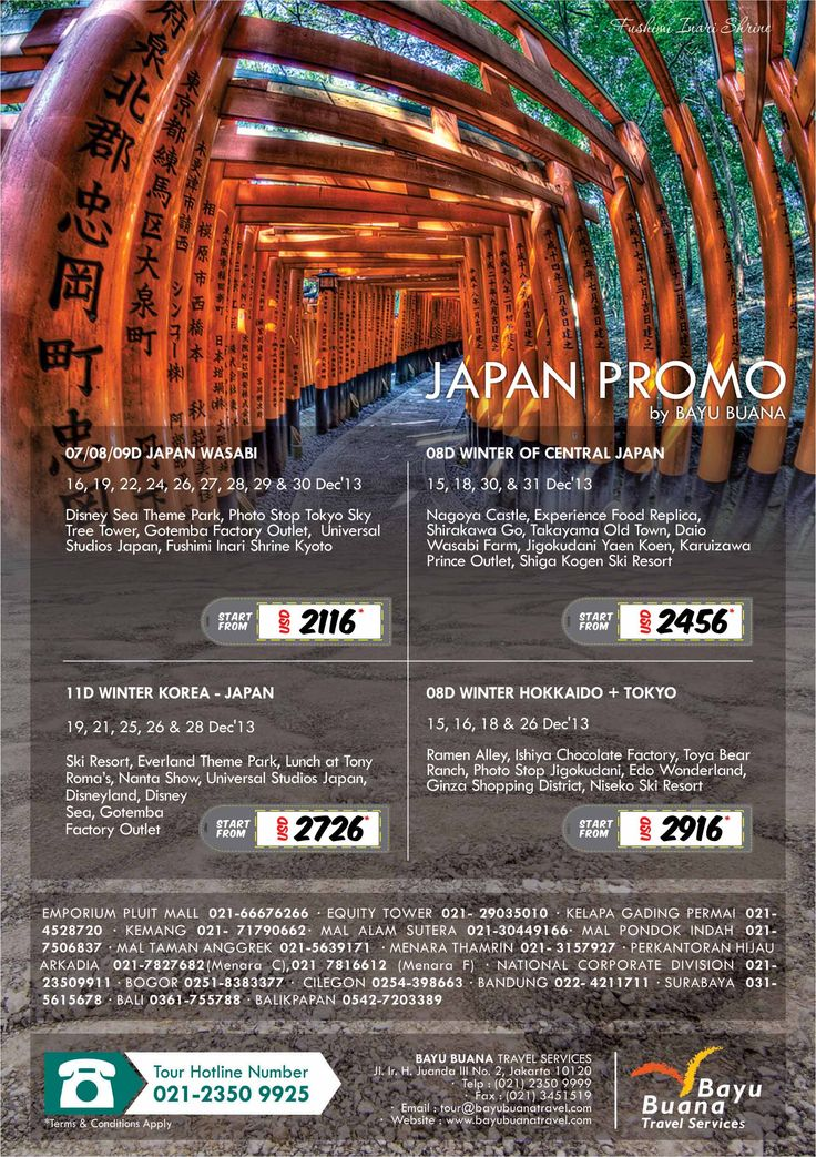 JAPAN PROMO  Christmas & Year End Holidays  Call now on 021 23509999 or visit Bayu Buana branch offices