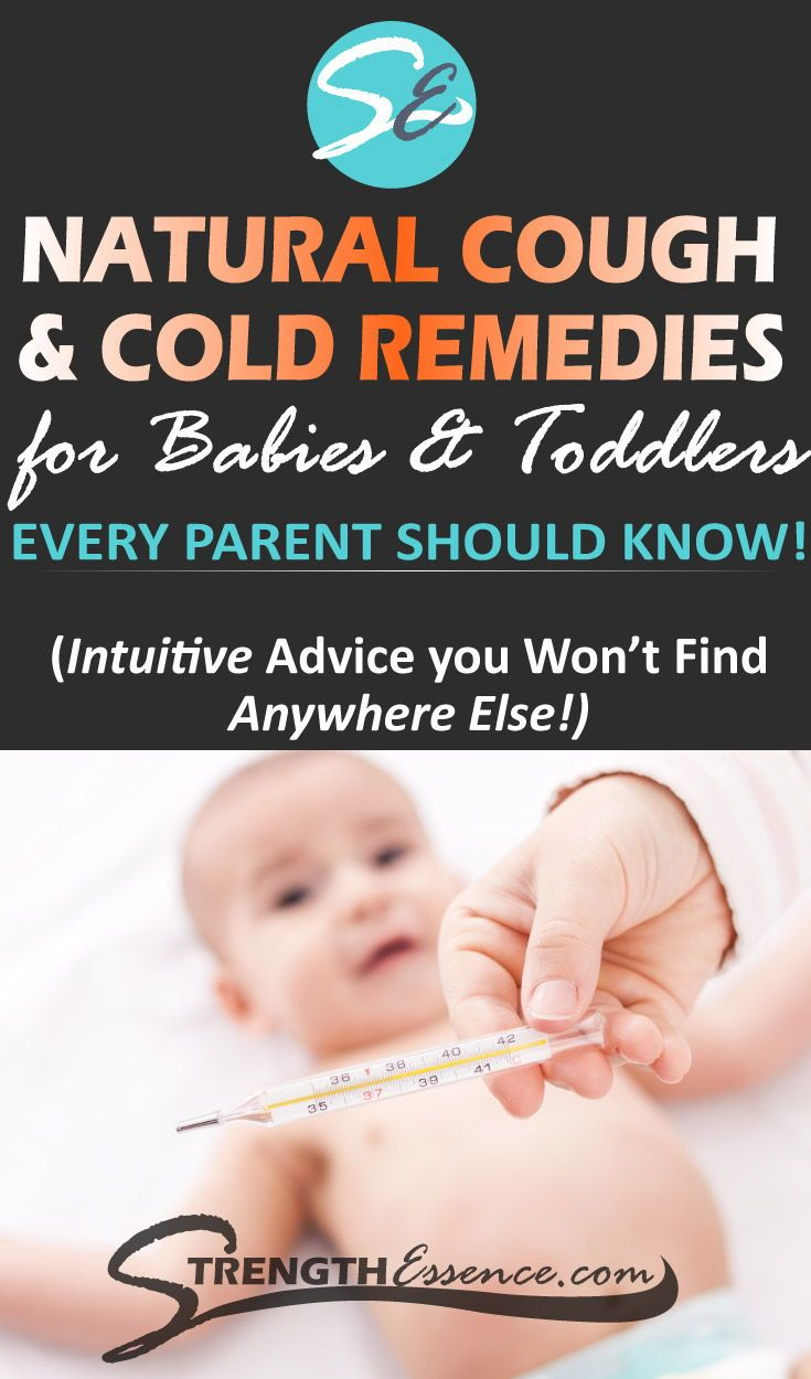 541e47bc84d32e924aec70cd427a1b46 - How To Get Rid Of A Child S Cough Quickly