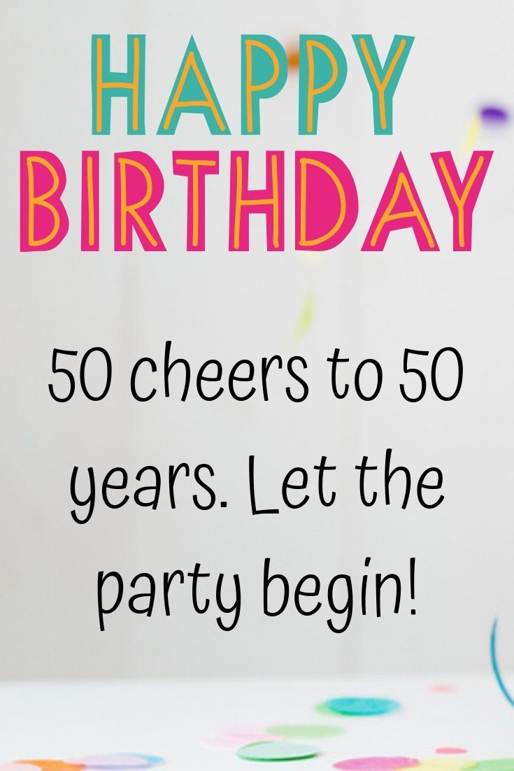 50th Birthday Wishes Images 50th Birthday Wishes Happy 50th Birthday 50th Birthday Messages