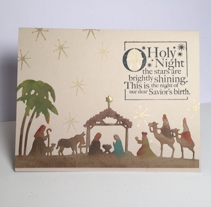 Religious Christmas Craft Ideas Part - 44: Lovely Christmas Card Made With Taylored Expressions Nativity Die