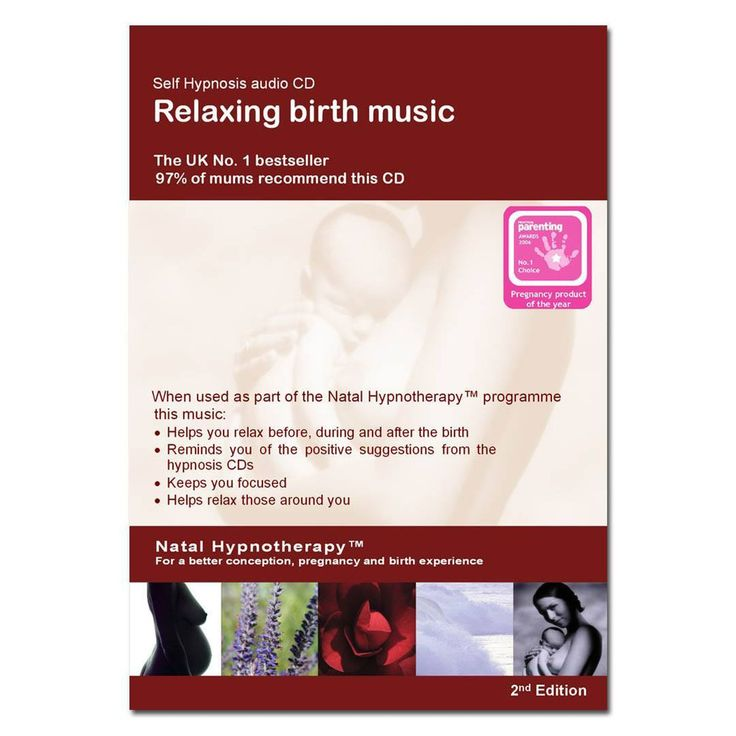 CD's - Natal Hypnotherapy Relaxing Birth Music CD
