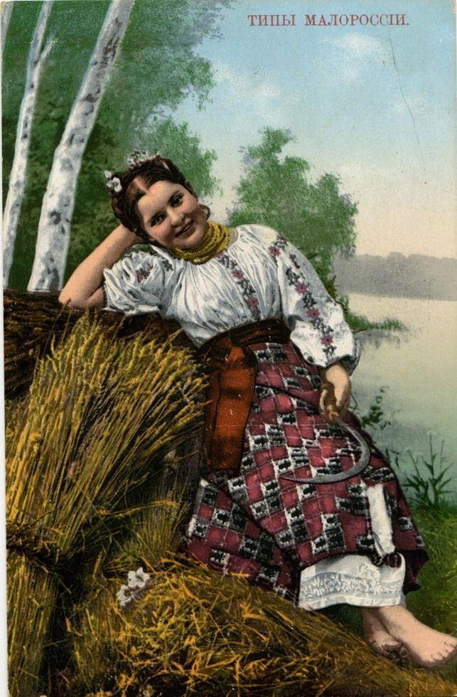 Поздравление, старые украинские открытки