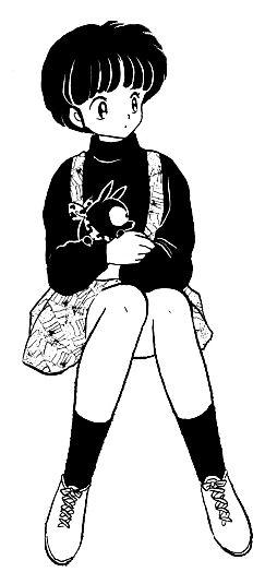Ranma ½ Manga Caps