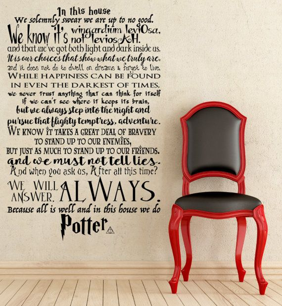 In This House We Do POTTER Perfect for a family room, bedroom, or office. This decal is full of quotes from the Harry Potter series, assembled