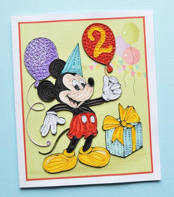 Для рисования, открытки с днем рождения для начинающих