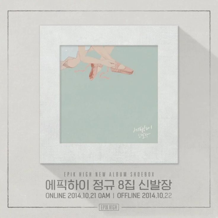 Project: EPIK HIGH - '신발장(SHOEBOX)' ALBUM SAMPLER Project Period : 2week Cowork :jieunson https://www.youtube.com/watch?v=hLnJd8emIKM