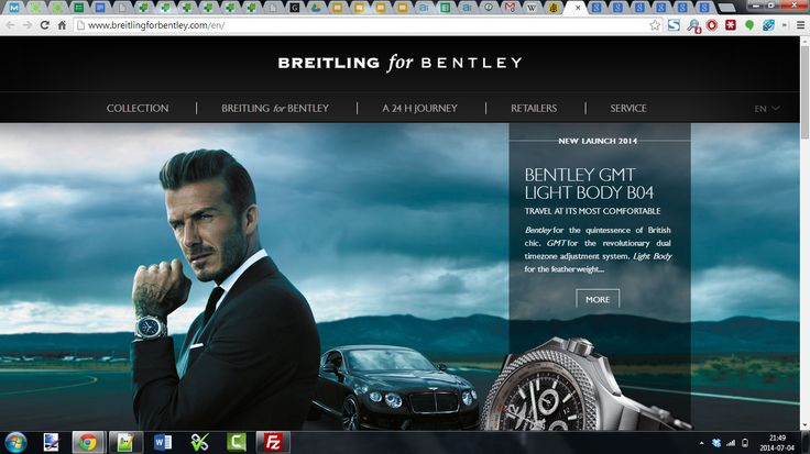 Breiltling for Bentley http://BreiltlingforBentley.com