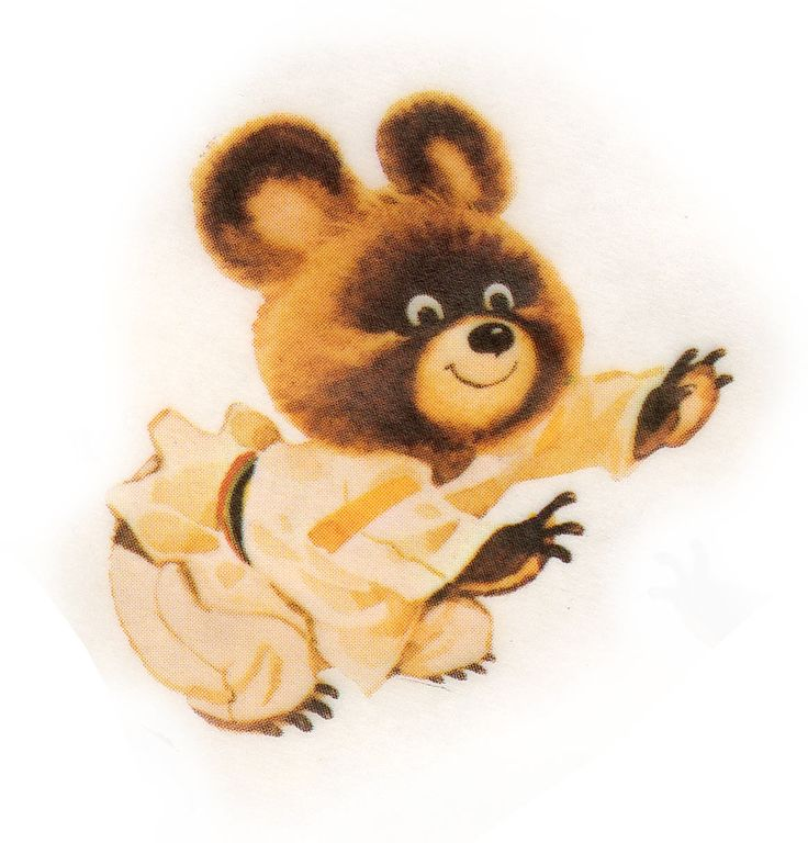 Misha the bear from the 1980 Moscow Olympics. Designed by Victor Chizikov