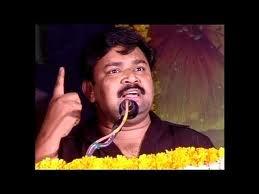 Please Intha Puthagathai Vaangatheenga Pdf