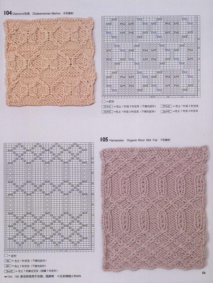 150 Knitting_61.jpg