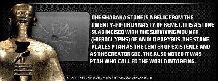 King Shabaka of Egypt   CLOSING