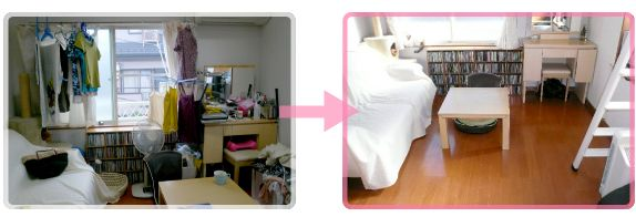 konmari before amp after konmari method pinterest
