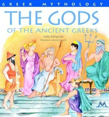 The gods of the ancient greeks, greek mythology, illustrated book, greek culture, history, mythology, mediterraneo editions, www.mediterraneo.gr