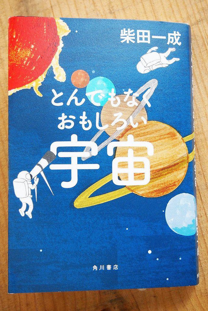 https://flic.kr/p/CY9MA9 | cover_obinashi