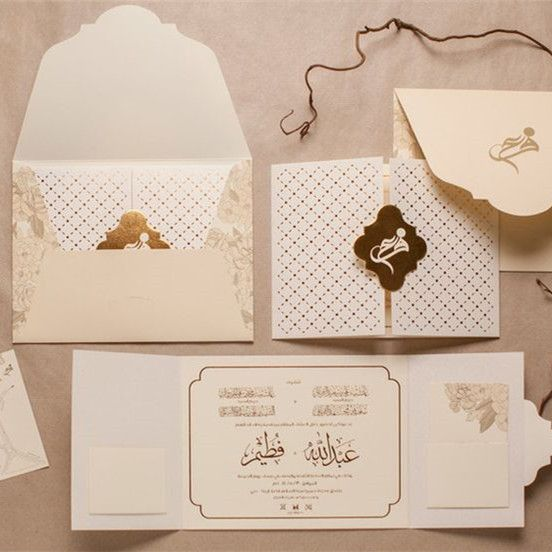 As a first practice for me in graphic designing. I will design my own wedding invitations