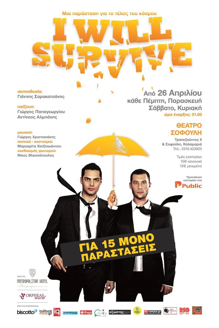 Το e-Charity.gr προσφέρει 2 διπλές προσκλήσεις για την παράσταση, Πέμπτη 17 και Παρασκευή 18 Μαϊου , στις 9:00 το βράδυ στο Θέατρο Σοφούλη. Μπες και δες πως μπορείς να συμμετέχεις!