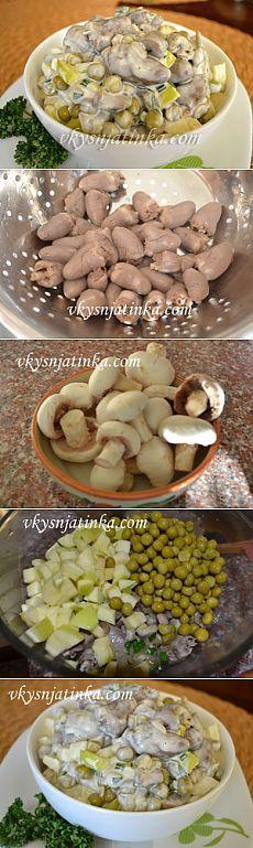 Салат с куриными сердечками и грибами - oчень вкусный салат из простых ингредиентов - Простые рецепты Овкусе.ру