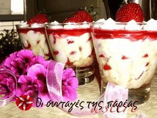 Δροσερό καλοκαιρινό γλυκάκι #sintagespareas