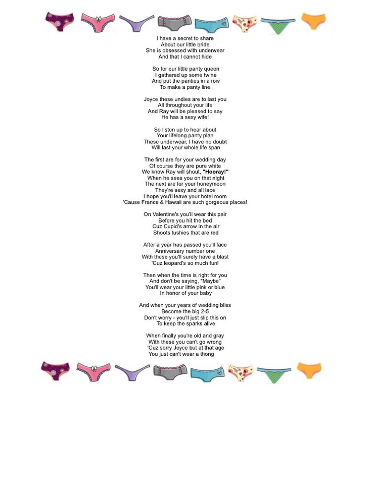 Panty poem for bridal shower - I framed this for the bride to be and she was able to keep it. Everyone loved the poem it was something different and fun!