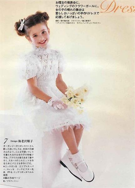 Красивое вязаное платье для девочки