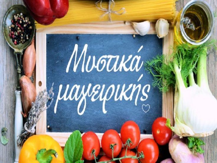17 Πανέξυπνες Συμβουλές Μαγειρικής που οι Επαγγελματίες Σεφ ΔΕΝ θα ήθελαν να Ξέρετε!