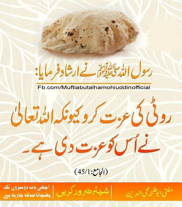 Azan muslim prayer lyrics