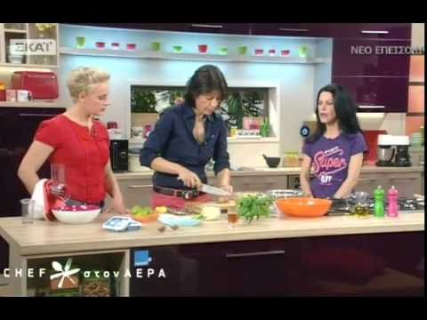 Chef στον αέρα | Μπρουσκέτες, πατατοσαλά - 08/05/2015