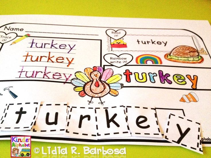Trace, Color, Build Thanksgiving Words and a FREEBIE ! by KinderAlphabet.com
