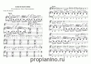 "Ноты песни ""кабы не было зимы""1"