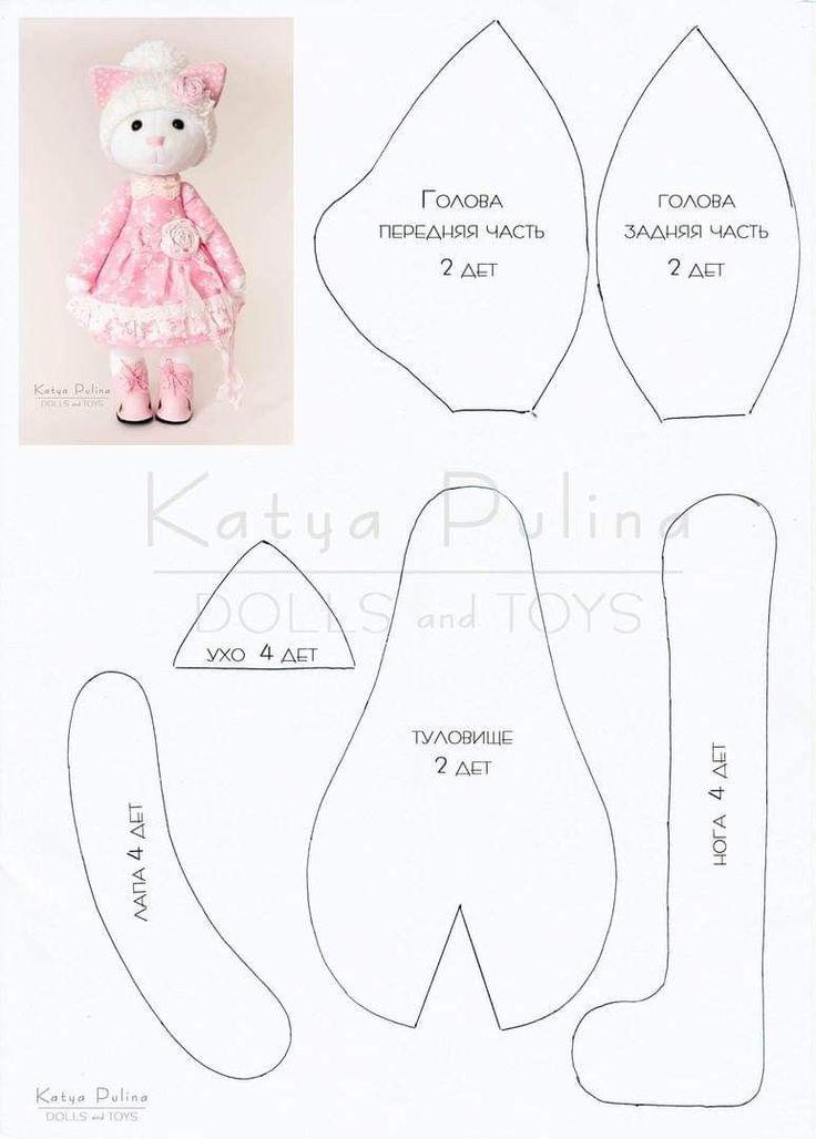 El mejor patrón de costura en PDF 11 para Blank Cat Doll para crear 37 cm-14.5 pulgadas –…