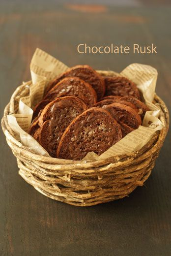 簡単チョコレートラスク   美肌レシピ
