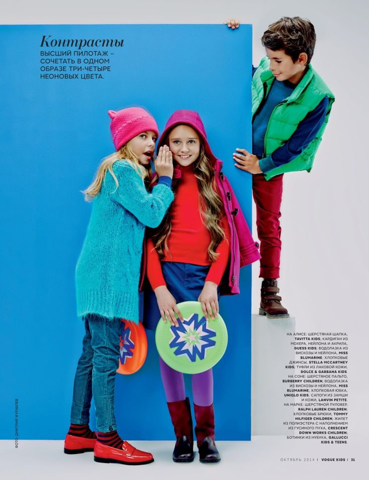 Mark & Sonya for VOGUE KIDS October 2014. #vogue #voguekids #editoria