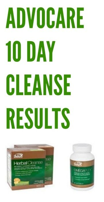 Advocare 10 day cleanse results! The first time I did the cleanse I lost 7 lbs and felt better than ever.
