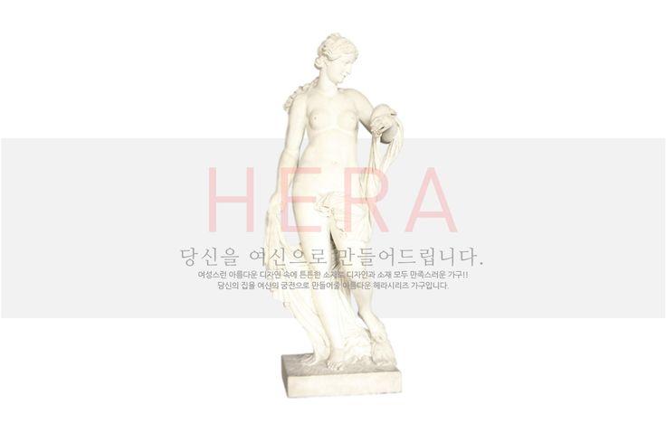 Hera console table.