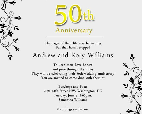 50th Anniversary Invitations Templates Lovely Funny 50th Wedding Anniversary Invitations Wedding Anniversary Invitations Wedding Anniversary Party Invitations