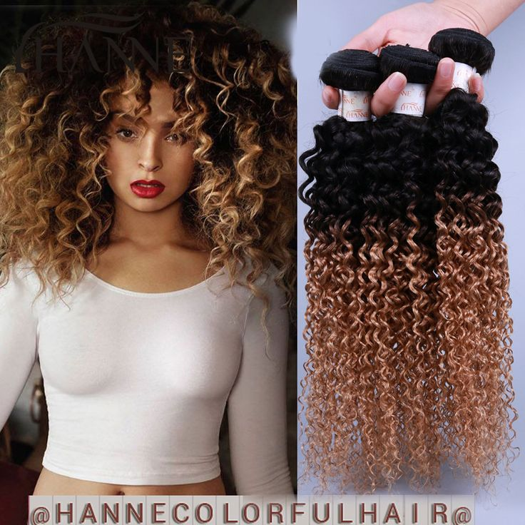Cheap hair weave for sale, Buy Quality hair weave tool directly from China weave hair Suppliers: