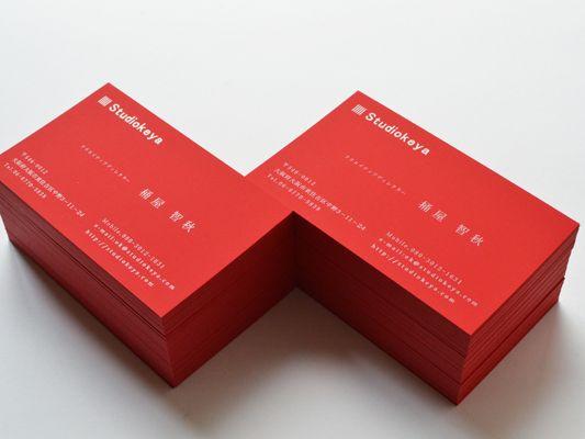 デザイナー名刺