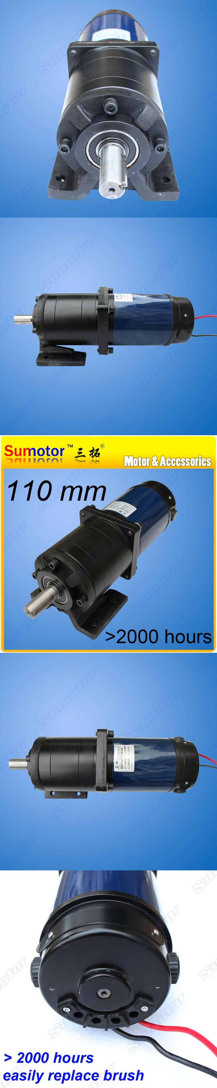 GX110 24V low speed DC Planetary geared motor DC brushed motor High Quality large torque Planetary gear box Truck tarpaulin