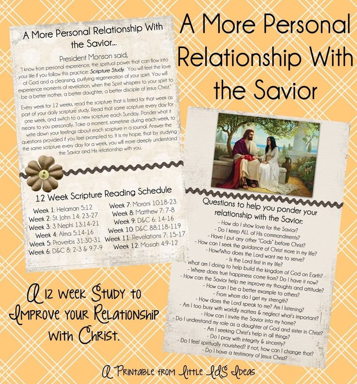 A More Personal Relationship With the Savior: 12 Week Scripture Challenge with Printable. {Original idea from Beehive Messages}
