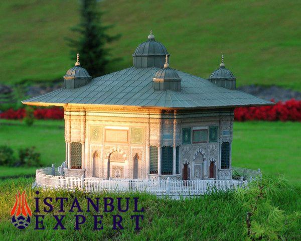 Стамбул, миниатюрк, парк миниатюр стамбул, miniatürk, фонтан Селима 3