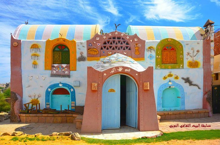 Nubian house, Egypt