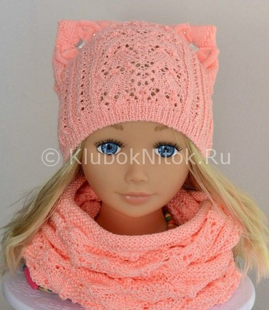 Ажурная шапочка с ушками и снуд   Вязание для девочек   Вязание спицами и крючком. Схемы вязания.