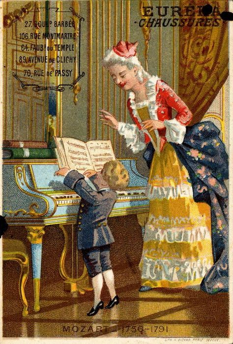 День, открытки моцарт