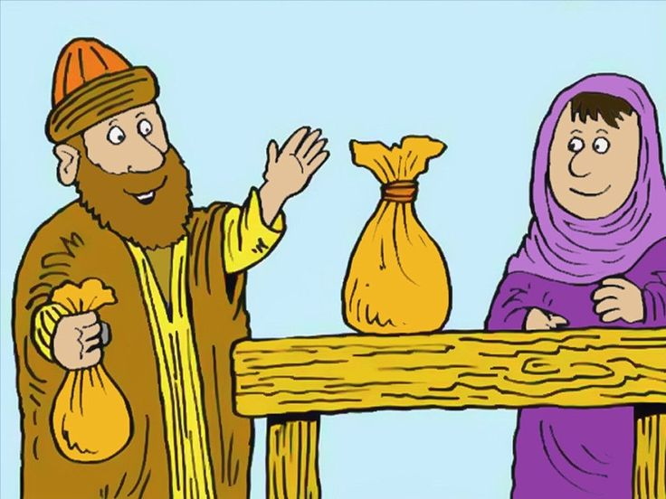 Free Visuals:  Ananias and Sapphira think they can get away with their deception. Acts 5:1-11