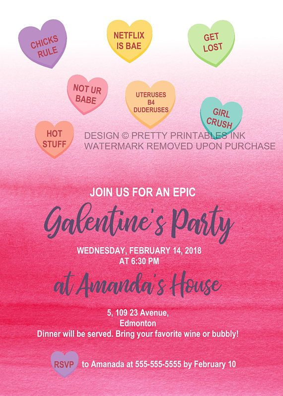 Printable Galentine S Day Invitation Galentines Party Invitation Galentines Dinner Party Galentines G Galentines Party Invitations Party Valentines Party