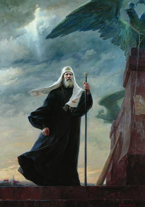 Saint Tikhon, 11th Patriarch of Moscow and All Russia by Konstantin Kurguzov-Miroshnik