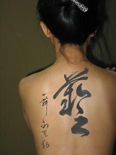 9 best images about tattoos on Pinterest | Dads, Back ... Vietnamese Calligraphy Tattoo
