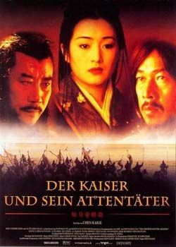 The Emperor and the Assassin, 1998