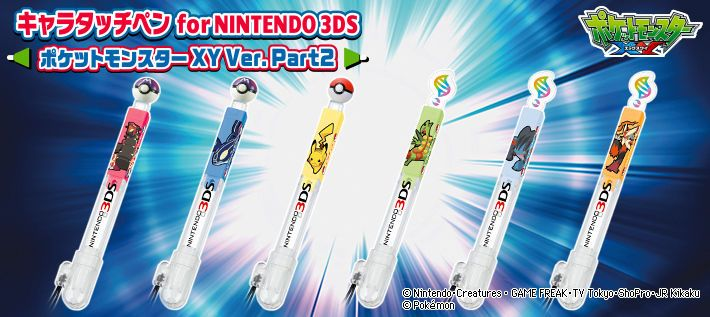 TOMY Pokemon XY Screen Touch Pen for Nintendo 3DS Part 2 complete set x6 #TOMY